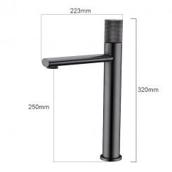 Kompaktní minimalistická koupelnová baterie Zoe III - Černá Zoe Koupelnové baterie MHM2382B-H