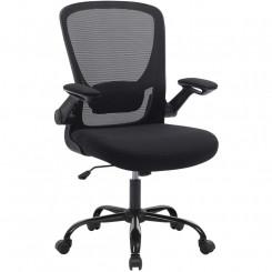 Kancelářská židle Axis XI