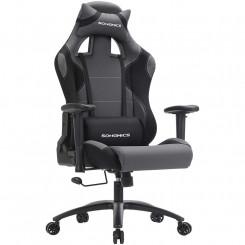 Kancelářská židle Amanda II