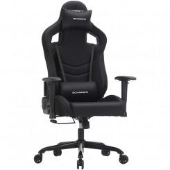 Kancelářská židle Amanda III