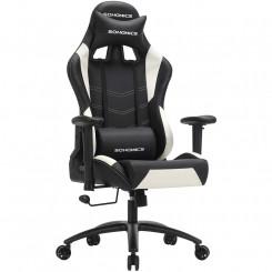 Kancelářská židle Mason II